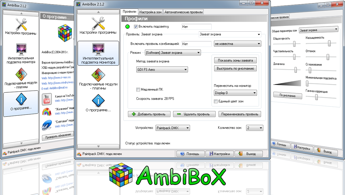 Ambibox plus logo.png